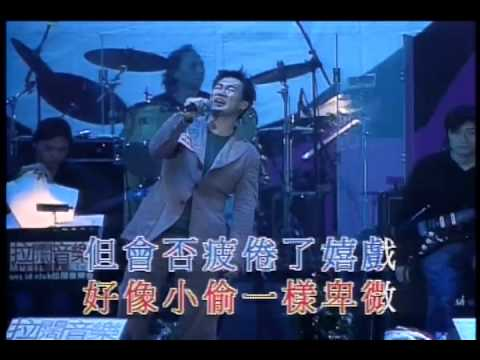 陳奕迅 Eason Chan《歲月如歌》Official 官方完整版 [首播] [MV]