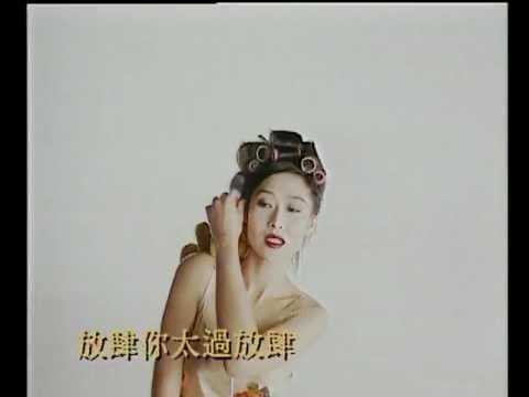 葉玉卿 Veronica Yip《打噴嚏》Official 官方完整版 [首播] [MV]