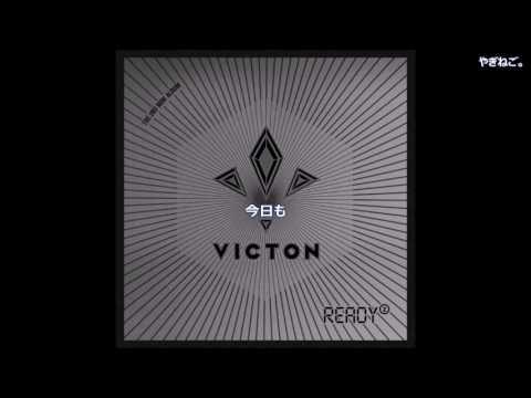 VICTON - オルタ_얼타 【日本語字幕】