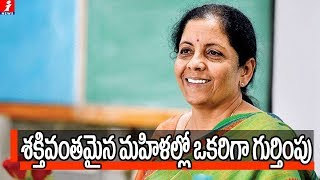 Nirmala Sitharaman ranked 34th on Forbes 100 most powerful..