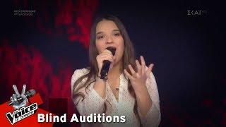 Κωνσταντίνα Ιωσηφίδου - Scared To Be Lonely | 8o Blind Audition | The Voice of Greece