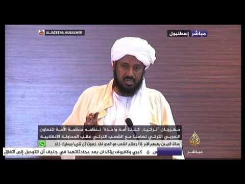 د.حسن سلمان: نحن على موعد مع الخلافة الراشدة