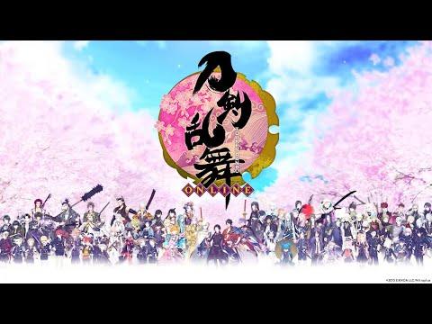 『刀剣乱舞-ONLINE-』新オープニング映像「あなたと 私と」松任谷由実