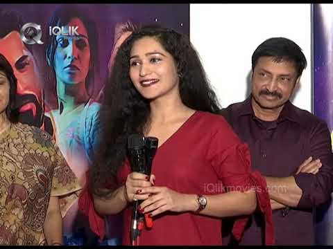 Oka Chinna viramam song launch by Amala