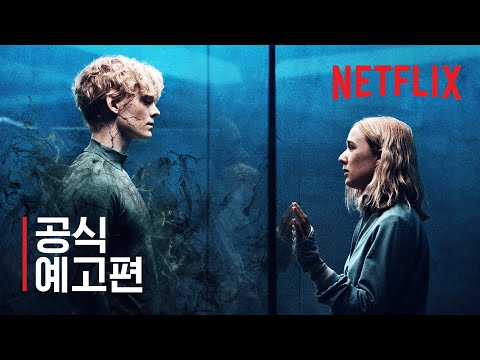 Rain season 3 | Official Trailer | Netflix