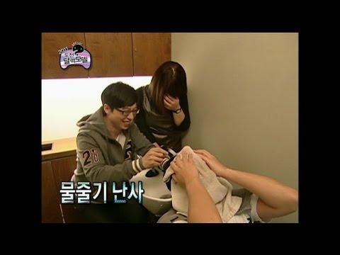 【TVPP】Yoo Jae Suk - Make fun of HaHa, 유재석 - 하하 몰래 머리 감겨주는 재석 @ Infinite Challenge