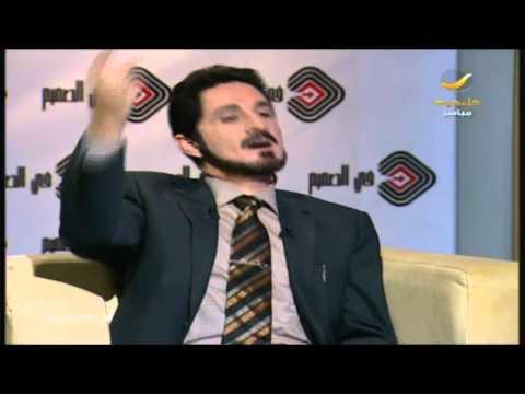 #في_الصميم مع د.عدنان إبراهيم | الحلقة 14 #روتانا_خليجية