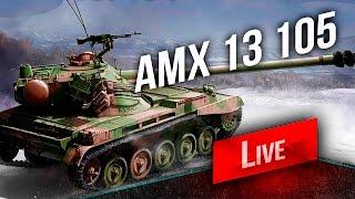AMX 13 105 -  Учимся играть в 18:00
