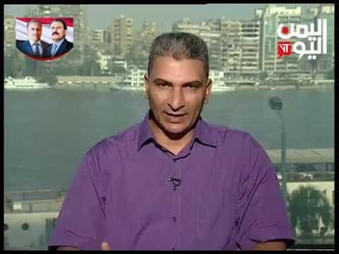 قناة اليمن اليوم - الصحافة اليوم 08-09-2019