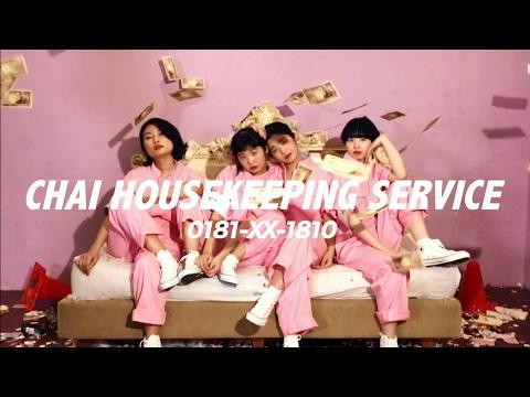 CHAI『ボーイズ・セコ・メン』Official Music Video