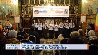 """Proiectul cultural-filantropic """"Strabunii nostri au facut Unirea"""""""