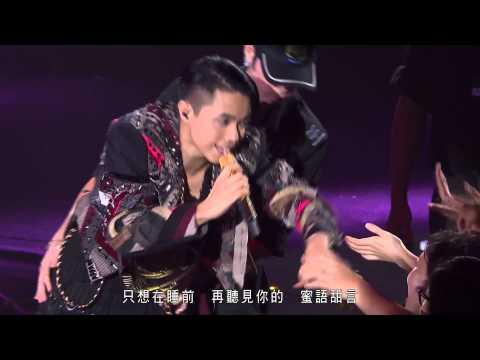 張敬軒 Hins Cheung - 斷點 (Hins Live in Passion 2014)