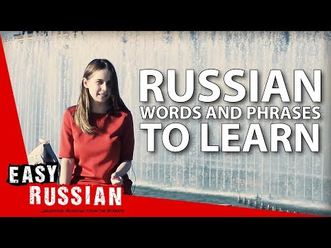 Russian words and phrases that every foreigner should know | Easy Russian 50 photo