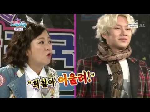 150928 아이돌 전국노래자랑 Audition w/ Heechul Cut