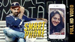 Smart Phone – Puneet K