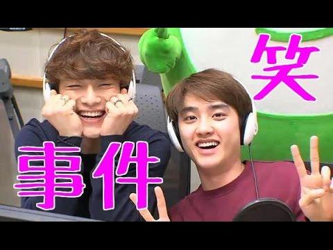 【EXO】チェン ギョンス ラジオで大爆笑!まさかの!ヨーグルト事件