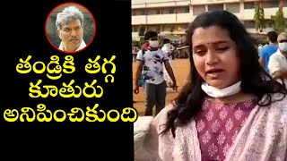 MP Kesineni Nani daughter Swetha follows father's foot ste..
