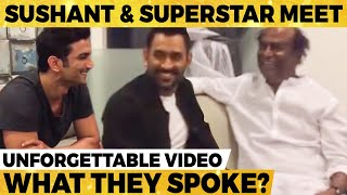 Throwback video: MS Dhoni introduces Sushant to hero Rajin..