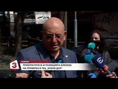 Емисия новини на Канал 3 на 30.03.2020г от 16.00 часа