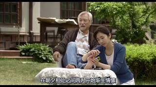 一部欲罢不能的韩国片,年轻护士给老头当私人护理,竟是为了复仇