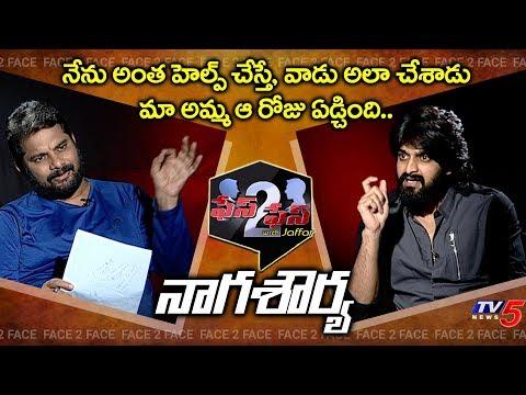 Jaffar F To F With Naga Shourya- Full Episode- Ashwatthama