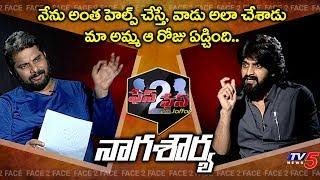 Jaffar F To F With Naga Shourya- Full Episode- Ashwatthama..