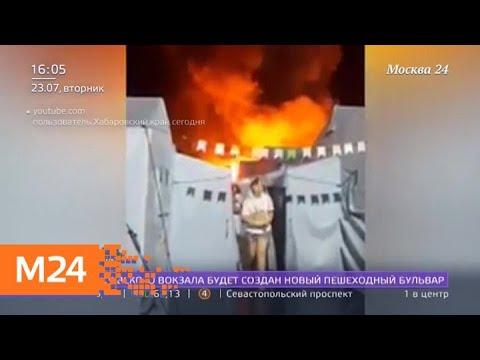 МЧС проведет внеплановые проверки детских лагерей - Москва 24