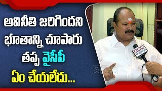AP BJP Chief Kanna Lakshmi Narayana on Sand Shortage &..