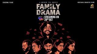 Family Drama Telugu SonyLIV Movie Video HD