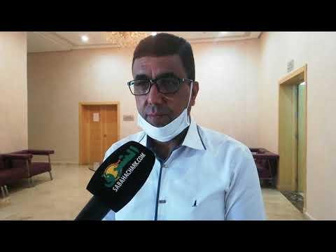 محمد الصغير يتحدث عن إقصاء إقليم تاوريرت من تمثيلية بالمكتب المسير لمجلس جهة الشرق