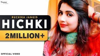 Hichki – Ruchika Jangid