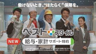 松岡修造CM3