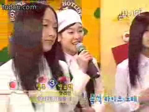 MILK's Hyunjin singing BoA's Sara