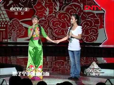 20111007 巅峰音乐汇  王二妮专场