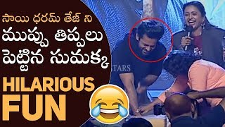 Suma making fun with Sai Dharam Tej @ Agent Sai Srinivasa ..