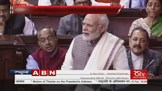 PM Modi Speech, Comments On Congress In Rajya Sabha | Part 1 | ABN Telugu
