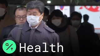 Japan Confirms First Case of Coronavirus From Wuhan, China