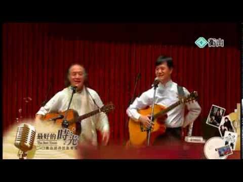 衡山民歌演唱-陳明.王誠