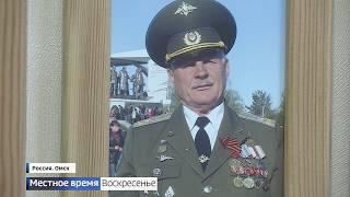 Омич Юрий Исаулов рассказывает, как проходил обучение в Центре подготовки космонавтов