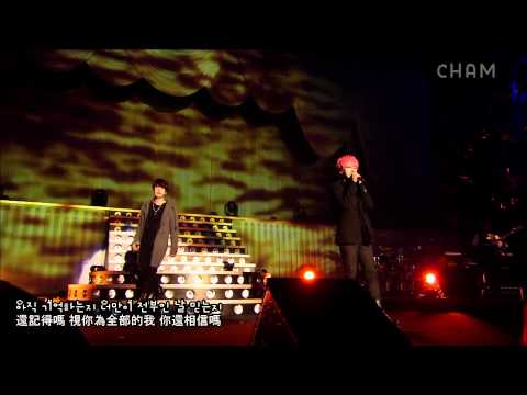 [FULL/HD] 我這個人(YOUR EYES) - SUPER JUNIOR (KYUHYUN YESUNG) 韓中字幕