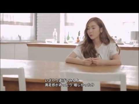 [소시] 소녀시대를 그만두고 싶었던 적이 있나요?