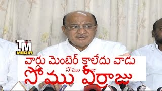Gorantla slams Somu Veerraju for alleging corruption in Pa..