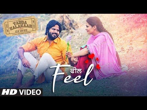 Vadda Kalakaar - Feel: Shahid Mallya, Alfaaz, Roopi Gill, Kuldeep Kaushik