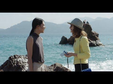 La cámara de Claire - Trailer subtitulado en español (HD)