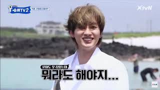 A guide to Super Junior's Jewel: Eunhyuk