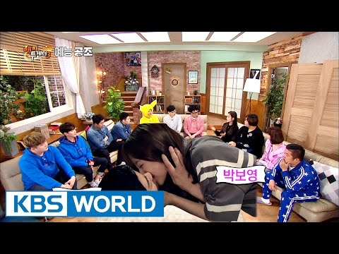 Kim Seul-gi waited for the kiss scene with Cho Jung-seok [Happy Together / 2017.03.02]