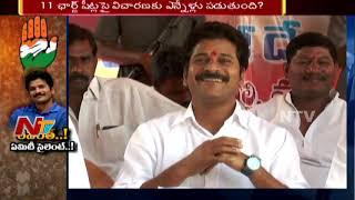 Why Revanth Reddy silent after joining Congress?..