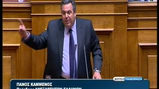 Ο Πάνος Καμμένος στη Βουλή 06-06-2013