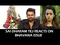 Sai Dharam Tej reacts on Actress Bhavana Issue