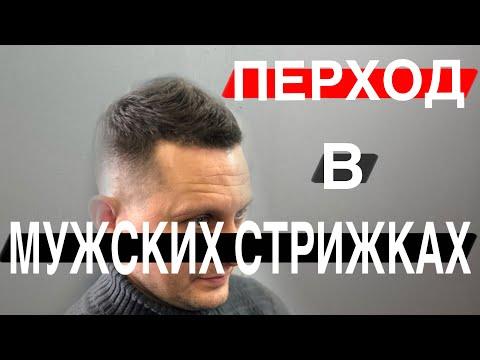 Мужская стрижка / Стрижка машинкой и ножницами / Стрижка полубокс / Стрижка без челки / Haircut photo
